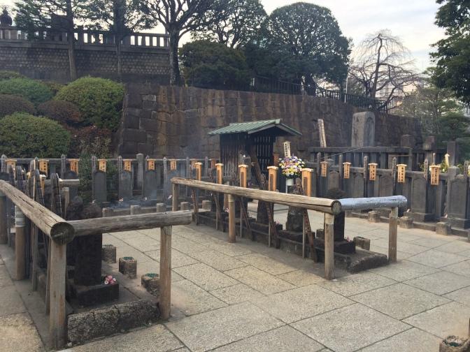 47 Ronin Gravesite Sengakuji Temple