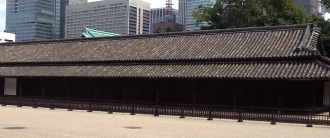Samurai at the Imperial Palace