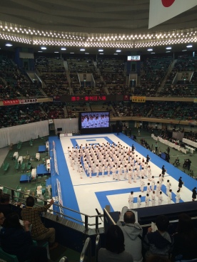 43 Japan Karate Do (3)